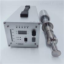 JH1500-20实验级1500W超声波纳米材料分散器