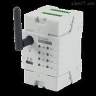ADW400-D36-1S三相可編程智能電度表 環保儀表