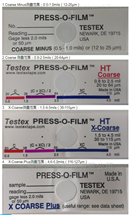 Testex Elcometer 122现货供应Testex复制带  粗糙度测试纸