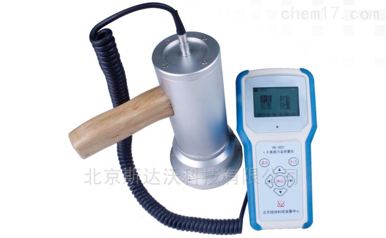 便携式αβ表面污染测量仪