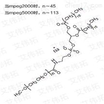 PEG化磷脂DSPE-PEG2000-Folate