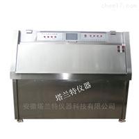 SUN-UV紫外光耐氣候試驗箱