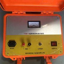 江苏生产电缆识别仪