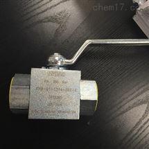 KHB-G1-1314-06X-A德国贺德克HYDAC球阀