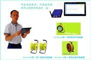 天功测控TH301-Wireless型无线声波测井仪