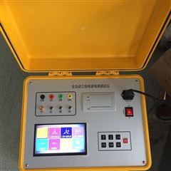 厂家报价电容电感测试仪