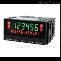 TFW-200 / TFM-200日本atsense双数字面板流量计流量指示器