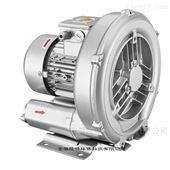 LC水体增氧漩涡气泵/旋涡泵