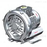 漩涡/旋涡高压气泵