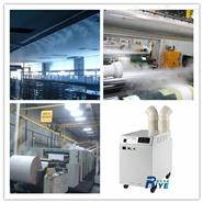 印刷车间加湿 印刷厂喷雾加湿机