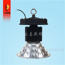 大功率LED厂房灯/BFL9381
