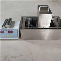 低温柔度测定仪