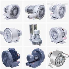 专业高压漩涡气泵