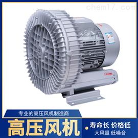 中国台湾防爆漩涡气泵