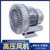 台湾防爆漩涡气泵