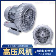 漩涡气泵吸气