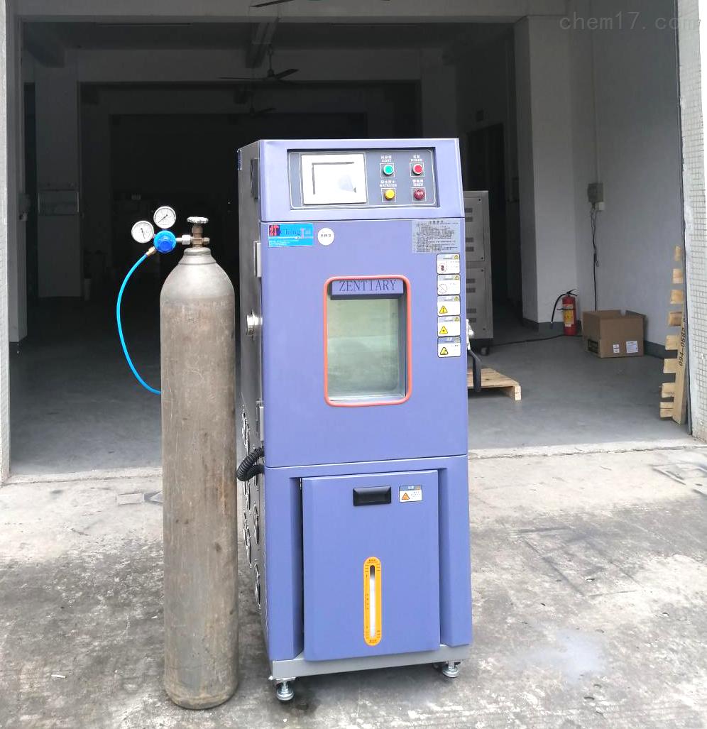 温湿度碳化箱