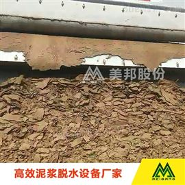 桥梁打桩污泥压干设备