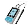 便攜式電導率儀/鹽度測量儀innoCon 50C