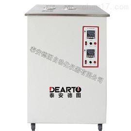 DT20N180~550℃高温盐槽