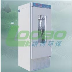 LB-100BOD生化培养箱