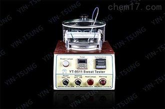 YT-9511银宗汗液测试机