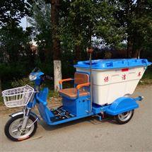 聚乙烯箱体保洁车用途