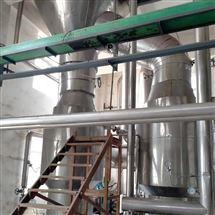 二手MVR钛材结晶蒸发器价格