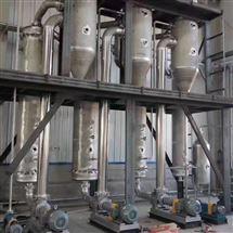 回收二手三效强制循环蒸发器