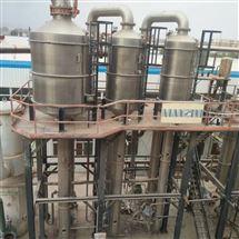 回收二手钛材质浓缩蒸发器