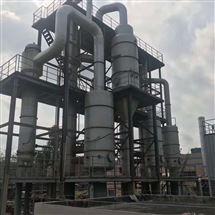 二手3吨三效蒸发器厂家