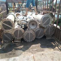 收购二手80平方板式冷凝器换热器