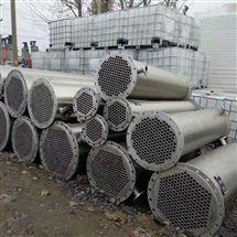 全新列管冷凝器 加工定做