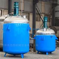 導熱油加熱碳鋼反應釜