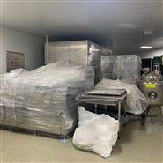二手粉针剂西药联动生产线回收