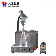 石油产品和添加剂机械杂质测定仪(重量法)