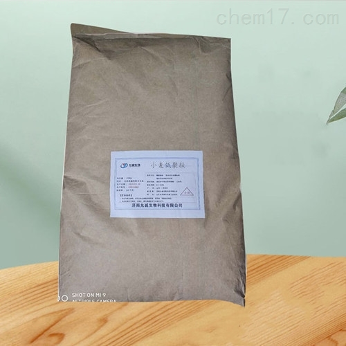 化妆品级小麦低聚肽营养强化剂量大优惠