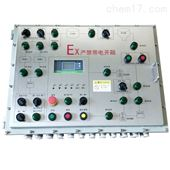 WDK过程控制定量配料设备