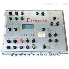 过程控制定量配料设备
