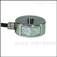 KC111型日本adtech小型压缩型不锈钢称重传感器