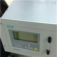 西门子U23二氧化硫分析仪