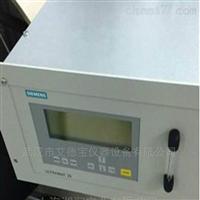 7MB2023-0EA00-1AV1 CO西门子U23二氧化硫分析仪