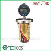 罐底拱深度检测仪