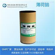 药用级苯扎溴铵消毒剂原辅料正规厂家