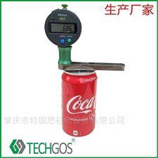 CSG-D埋头度检测仪