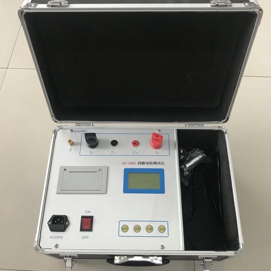 回路电阻测试仪220V