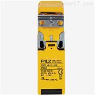 570101德国PILZ机械安全开关