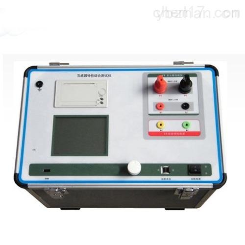 专业定制互感器伏安特性检测仪制造商