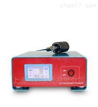 HUC-300T超声波处理器系列 自动切割机破碎仪 方需