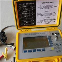 正品保障电缆故障测试仪